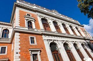 Büro zu mieten in Schottenring, 1010 Wien, ---NEUWERTIGE BÜROS AM SCHOTTENRING von 15-300m²---