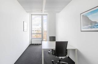 Büro zu mieten in Ausstellungsstraße 50, 1020 Wien, Ihr Privatbüro für 1-2 Personen - Wien, Messecarree