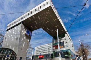 Büro zu mieten in Europaplatz, 1150 Wien, Bahnhofcity West