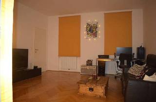 Wohnung mieten in Leibenfrostgasse, 1040 Wien, Central 43m² apartment (2 rooms)