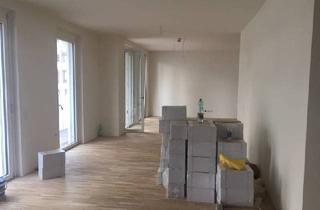 WG-Zimmer mieten in Am Tabor 29, 1020 Wien, Zimmer frei in inklusiver WG