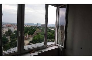 WG-Zimmer mieten in Castellezgasse, 1020 Wien, Zimmer 25m² in 2-er WG Zwischenmiete bis Ende Februar