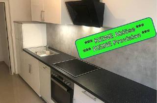 Wohnung mieten in Hafengasse 11, 1030 Wien, Ablösefreie und Provisionsfreie Wohnung im Herzen Wiens!