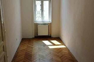 WG-Zimmer mieten in Wasserburgergasse, 1090 Wien, 25m2 Zimmer in 3er WG