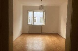 WG-Zimmer mieten in Erdbergstraße 103, 1030 Wien, 19qm2 Zimmer in 2er-WG 1030